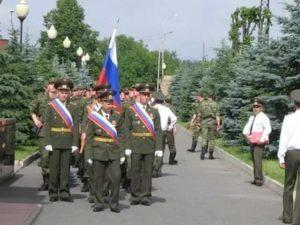 Владикавказ военная часть радиоразведка 29202